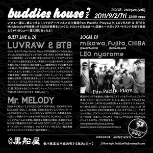 buddies-house2_BACK_preview.jpg
